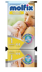 newborn-44_1 kopya