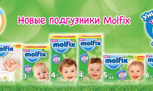 molfix_rus_bannerr